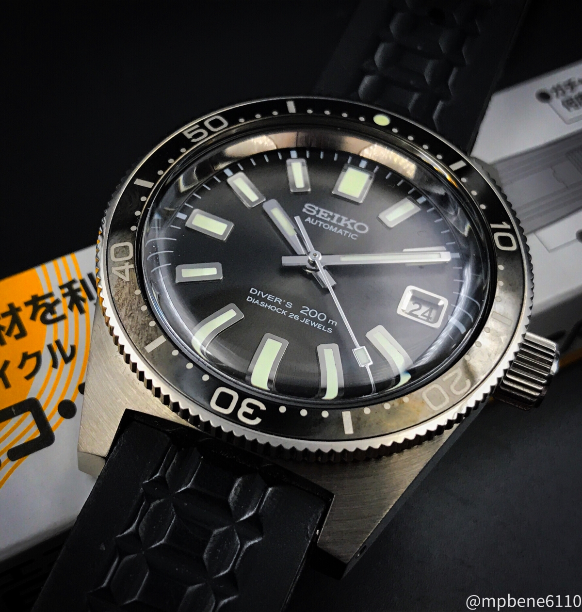The Seiko 62mas Reissue: An Important First